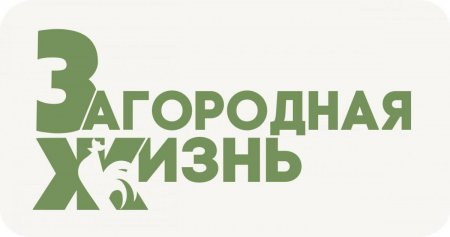 Два HD канала получили разрешения Мининформа на вещание в Беларуси
