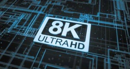 Ассоциация 8K объявила спецификации для потребительских телевизоров