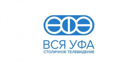 Телеканал «Вся Уфа» перешел на HD вещание