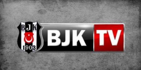Турецкий спортивный канал BJK TV закрыт