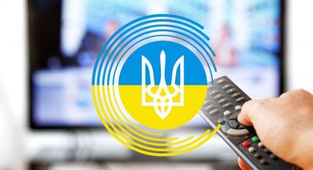 Нацсовет перенес сроки полного отключения аналога в Украине