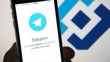 Роскомнадзор разработал оборудование для блокировки Telegram