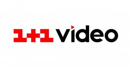 VOD-сервис 1+1 video начал транслировать канал 1+1 в формате HD