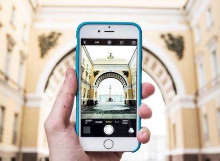 В Петербурге появился новый оператор связи