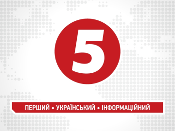 Некодированный Channel 5 Ukraine XD на 4,8°E