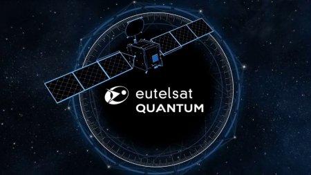 Запуск сверхадаптивного спутника Eutelsat Quantum задерживается еще на год