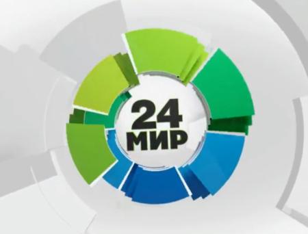 Мир 24 в предложении Kartina Sat