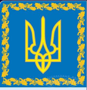 Скасувати кодування украiнських телевiзiйних каналiв (Обсуждение новости на сайте)