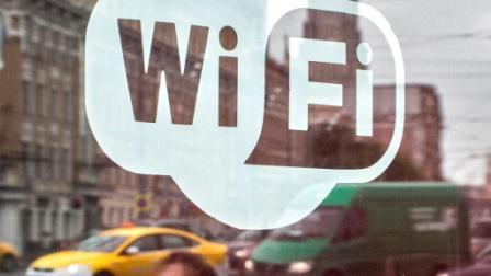 Роскомнадзор отчитался по проверкам общественных точек доступа Wi-Fi