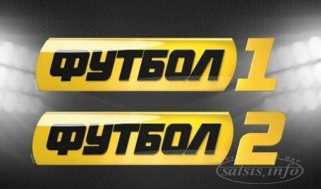 Медиа Группа Украина запускает третий футбольный телеканал