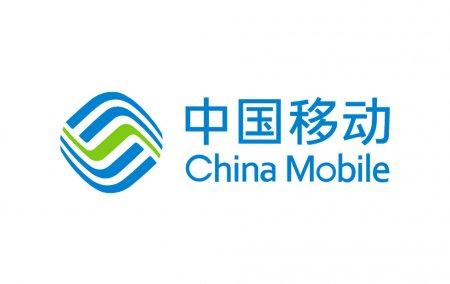 Количество базовых станций 5G от China Mobile в Китае достигло 50 тысяч
