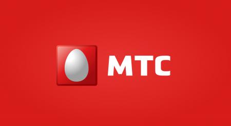 Компания МТС обнародовала финансовые результаты за 3-й квартал 2019 года