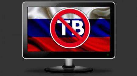 В Эстонии могут запретить трансляцию девяти российских каналов по примеру Латвии