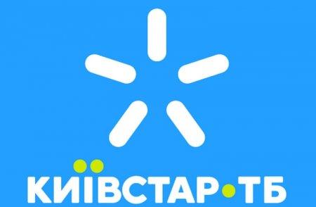 В Украине запущен OTT-сервис «Киевстар ТВ»