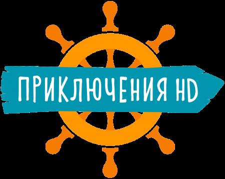«Триколор» и телеканал «Приключения HD» анонсировали игру «Квизионеры»