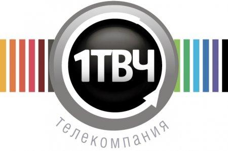 «Первый ТВЧ» объявил о запуске нового телеканала «Арсенал»