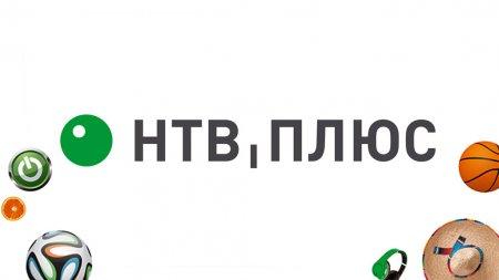 На OTT платформе НТВ ПЛЮС начал вещание спортивный канал Viasat Sport