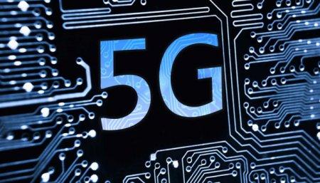 Франция запускает 5G