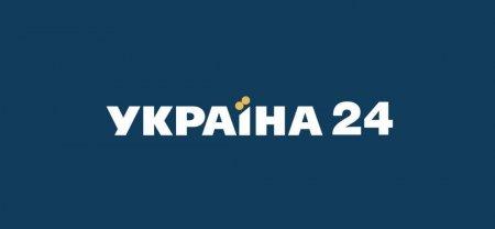 Украина 24 в FTA на 13°E