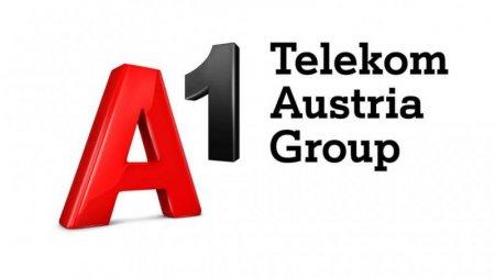 A1 в Австрии запускает 5G в 129 городах