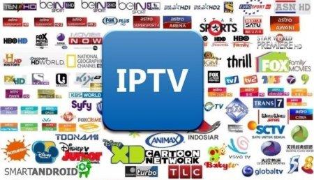 РСПП предложил не распространять законопроект о единой OTT-платформе на IPTV