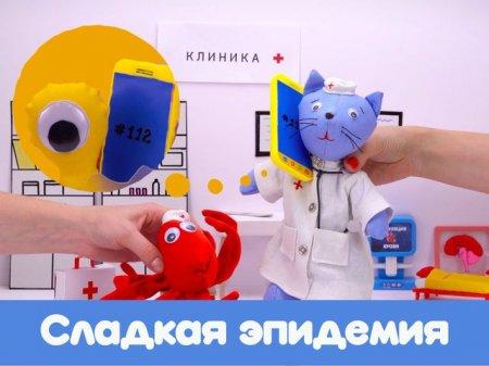 Российские мультсериалы от Red Carpet Studio покажут в Китае