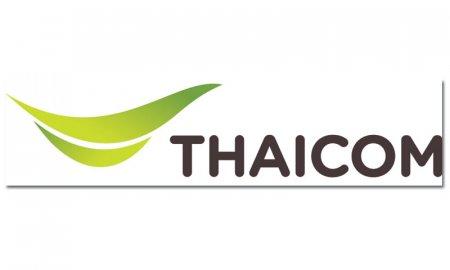 Thaicom объявила о том, что она завершает перевод своих потребителей на новый космический аппарат