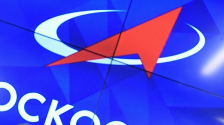 Роскосмос организовал спутниковый мониторинг строек инфекционных центров Минобороны