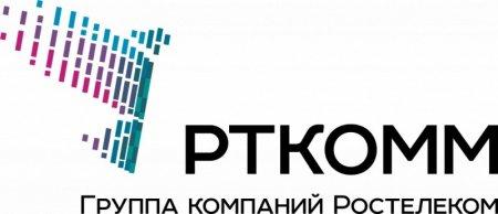 РТКОММ предоставил «Мегафону» спутниковые каналы для проекта «Доступный интернет» на Чукотке