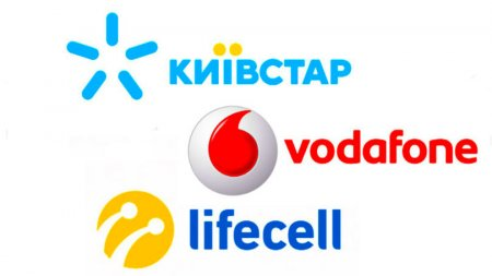 nPerf подвела итоги исследований скорости интернета украинских мобильных операторов