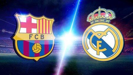 «Первый канал» покажет матч «Реал» — «Барселона»