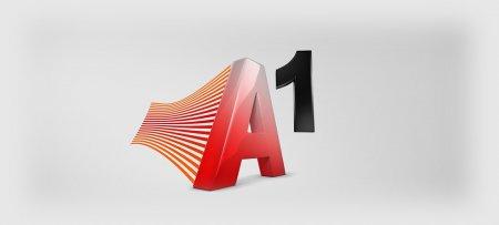 А1 провел тестовый запуск связи на третьей линии минского метро