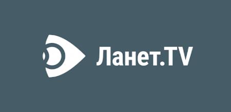Ланет.TV предоставил новым абонентам промокод на просмотр каналов Viasat во время карантина