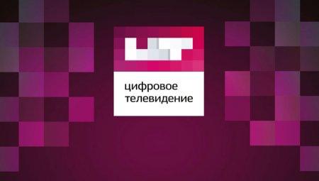 «Цифровое телевидение» открыло расширенный доступ к своему контенту