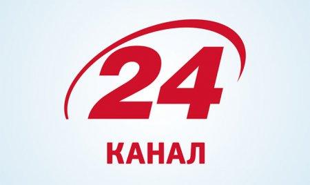 24 News Ukraine закончил тестирование в HD
