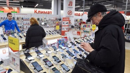 Закон о предустановке российского ПО на гаджеты вступит в силу в январе 2021 года