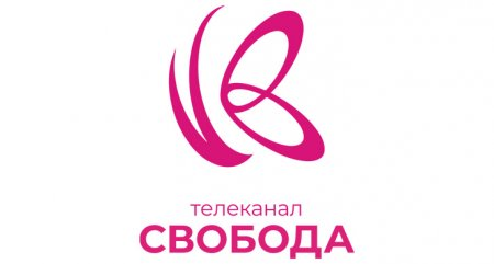 В России начал вещание новый телеканал «Свобода»