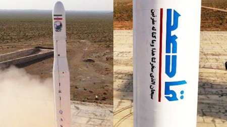 Иран вывел на орбиту первый военный спутник
