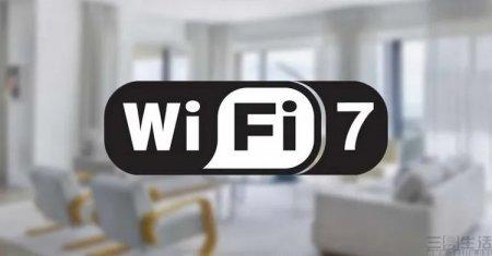 Скорость работы Wi-Fi 7 составит до 30 Гбит/с