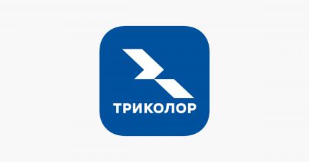 Изменения в пакетном предложении Триколор Онлайн