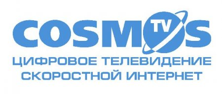 Переходите на цифровое ТВ - ощутите всю глубину HD телевидения КОСМОС ТВ!