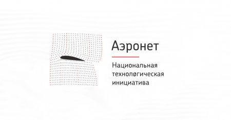 В России планируют разработать уборщика космического мусора