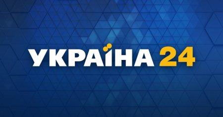 Канала «Украина 24» вышел на международную платформу Feedc.com