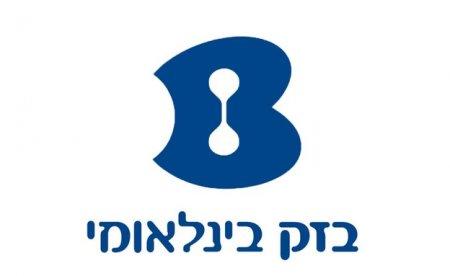 Минсвязи Израиля требует от провайдеров провести аудит неактивных абонентов