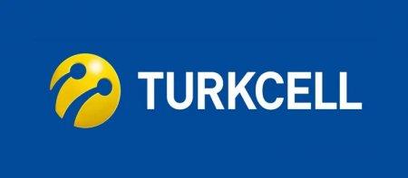 Китайский банк развития выдал Turkcell кредит на сумму в 590 млн долларов