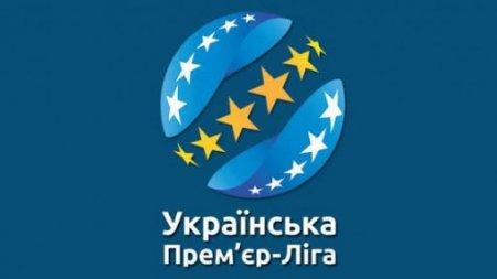 Украинская футбольная Премьер-лига планирует запустить собственный телевизионный канал