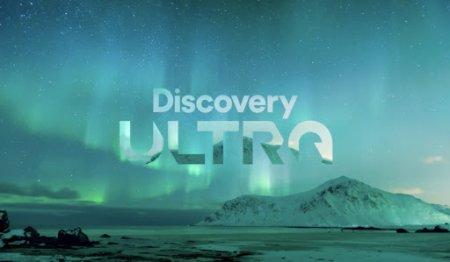 «Орион» обеспечивает выпуск в эфир телеканала Discovery Ultra