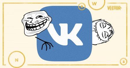 «ВКонтакте» снова в Украине. Приложение обошло блокировку, интернет-провайдеры не знают, что делать