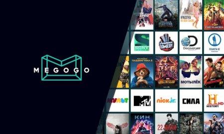 MEGOGO обновляет бренд-стратегию и становится провайдером развлечений