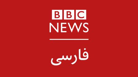 BBC Persian HD стартовал FTA нa 19,2E